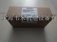 6SN1121-0BA11-0AA1西门子伺服驱动