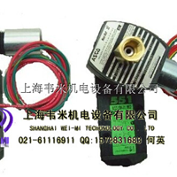 ASCO小红帽电磁阀 EF8342C003