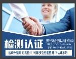 深圳市宏标科技有限公司销售部