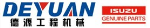 上海五十铃发动机配件有限公司