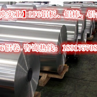 供应6063铝板【西南厂家】6063铝板