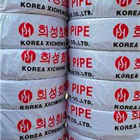 供应韩国原装进口熙诚 PE-XA地暖管