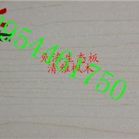 多层家具板 生态板 橱柜厂专用 质量稳定