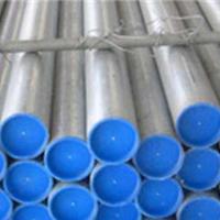 无锡衬塑管=【A=A=A】=镀锌衬塑管|热镀锌衬塑钢管厂家图