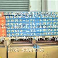 ALCOA6013铝棒