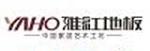 苏州三祥木业公司