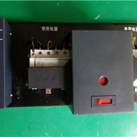 供应塑壳型双电源自动转换开关WTSNB-63/4P