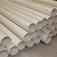 唐山PVC通风管 养殖场专用排风管
