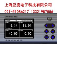 供应水管保压记录仪YA200R水管试压记录仪