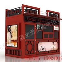 供应云南零食售货亭 一站式售货亭