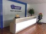 华创天下(武汉)科技有限公司