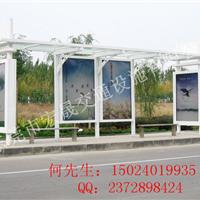 黑龙江公交候车亭 值得信赖的候车亭厂家