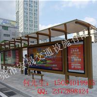 宁夏候车亭厂家 专业制作候车亭的工厂