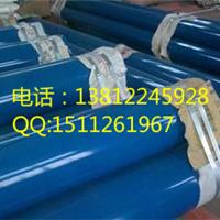 供应涂塑钢管,EP/PE双面涂敷管材管件
