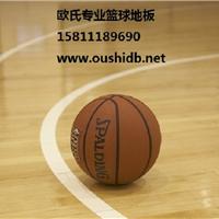 专业运动实木地板 体育专用木地板