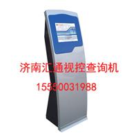 济南汇通视控电子技术有限公司