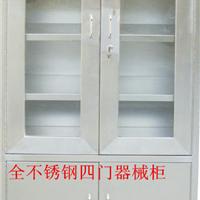 供应不锈钢器械柜(带玻璃视窗)