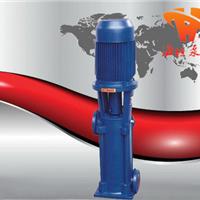 供应多级泵 LG、LG-B型高层建筑多级给水泵