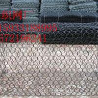 供应镀锌钢丝石笼网覆塑格宾网施工技术
