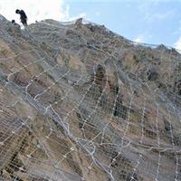 供应国标GPS-2柔性边坡防护网 厂家现货销售