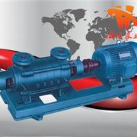 供应多级泵 GC型卧式多级锅炉给水泵