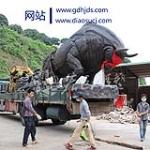 东莞宏巨雕塑艺术有限公司