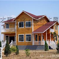 供应度假小木屋、水上木屋、农家院木屋