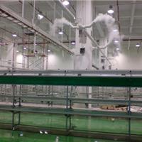 供应四川成都攀枝花达州气调库加湿机厂家直销喷雾系统喷雾降温