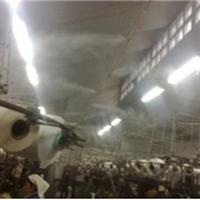 供应云南昆明丽江普洱印刷厂加湿器厂家直销喷雾系统 喷雾降温