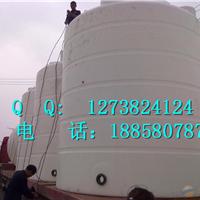 供应河北15立方耐酸碱贮罐(图)