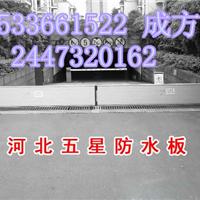 宁波耐用防汛挡水板 车库挡水板 仓库挡水板