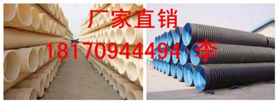 供应江西厂家HDPE双壁波纹管