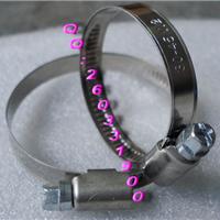 供应卡箍;德式喉箍;欧梯克蜗轮蜗杆卡箍