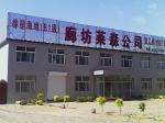 大城县博佳保温材料厂