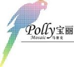 惠州大亚湾宝丽装饰材料有限公司