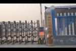 廊坊中晔水处理有限公司