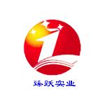 上海臻跃实业有限公司