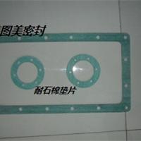 中国建材网:耐油石棉橡胶垫片 <美图美.