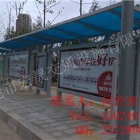 供应青海公交站台制作科技以人为本的