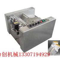 供应合格证打码机,固体墨轮标签自动打码机
