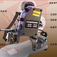 供应自动标签墨轮印字机,固体墨轮打码机