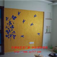 浮雕壁纸漆专业施工 浮雕壁纸漆厂家直销