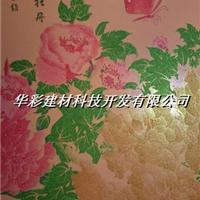 华博墙艺招商加盟,河南墙艺专业手绘