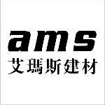 深圳市艾玛斯建材有限公司