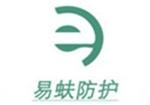 济南易蚨建材有限公司