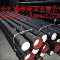 苏州离心球墨铸铁管厂