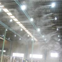 供应深圳珠海东莞阳江河源揭阳超声波加湿机大型加湿机厂家