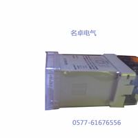 供应山东DH48S行情/质量三包/厂家直销