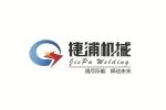 上海捷浦技术设备有限公司