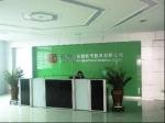 广州市建和智能卡技术有限公司
